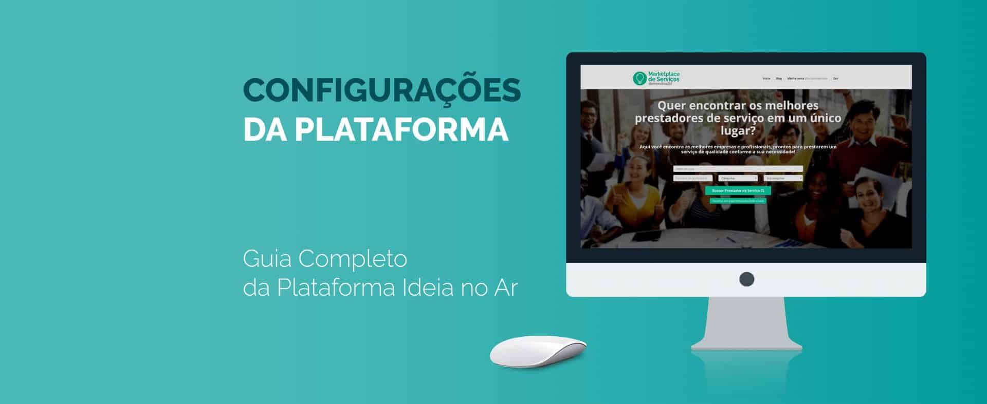 configuração marketplace
